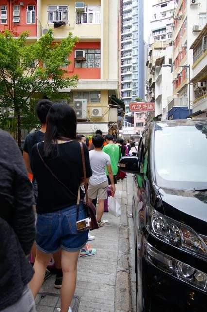 Queue for Kau Kee Beef Noodles